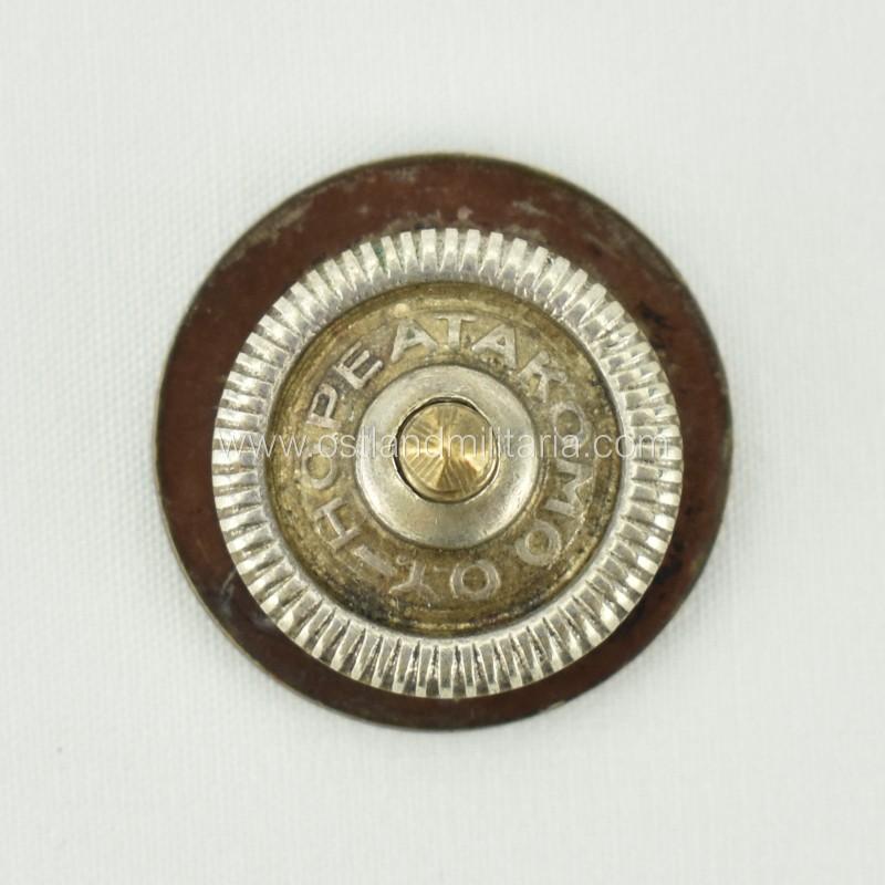 Petsamo-Rovaniemi commemorative badge Germany 1933–1945