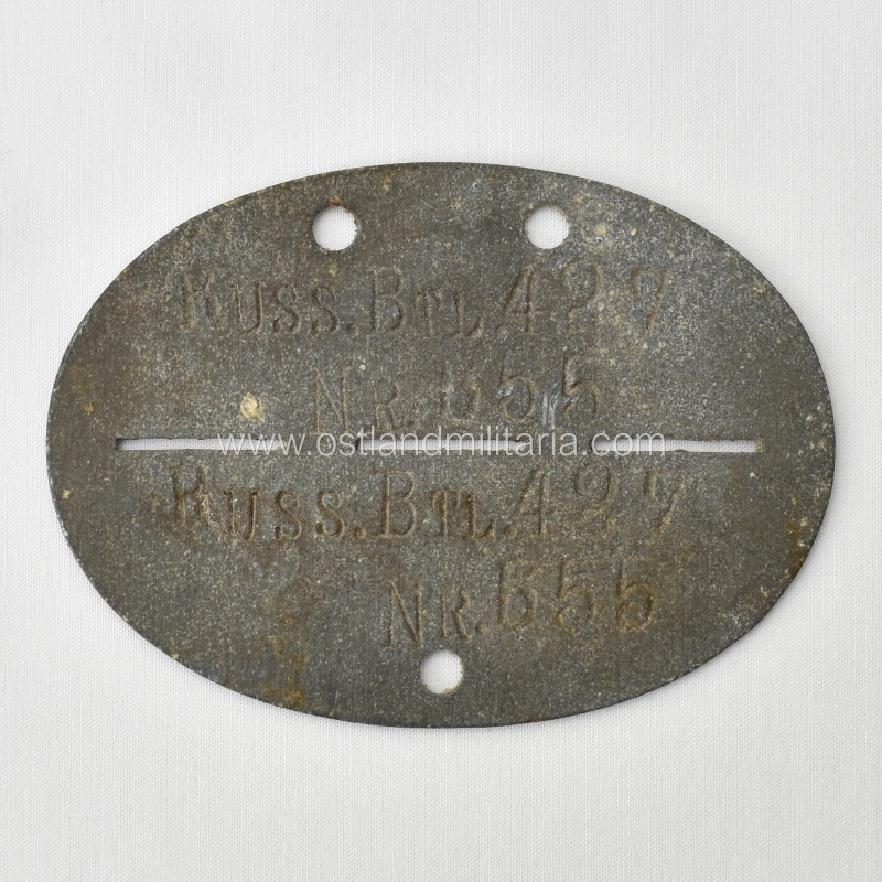 427th Russian Battalion dog tag - Russ. Btl. 427, POA Germany 1933–1945