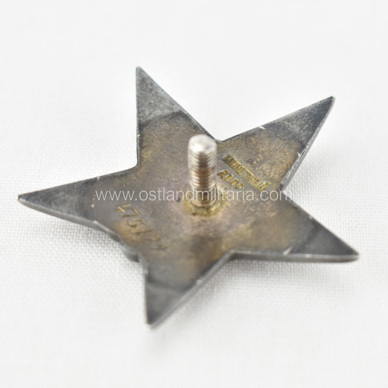 Order of the Red Star to reconnaissance NCO. 1944 Russia