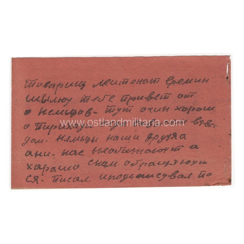 German winter propaganda leaflet, POW letter to a commander Germany 1933–1945