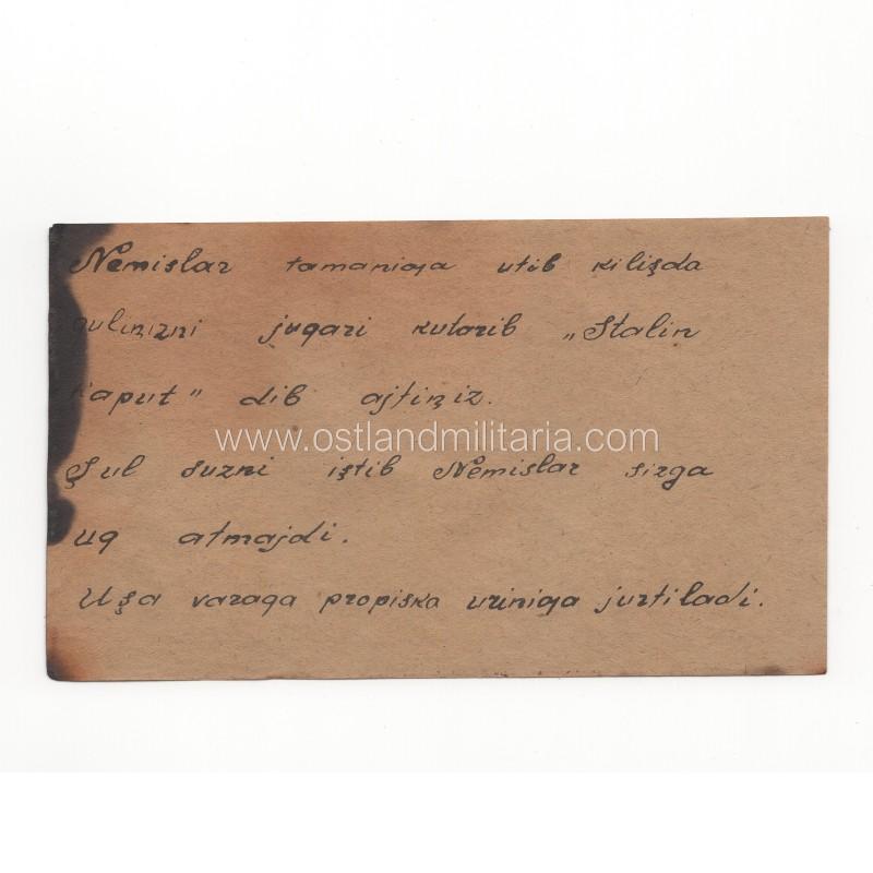 German propaganda leaflet in Uzbek 'Stalin kaput' Germany 1933–1945