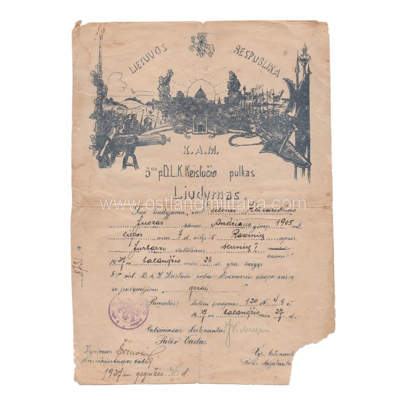 5th Infantry Regiment of Lithuanian Grand Duke Kestutis certificate, 1927 Lithuania