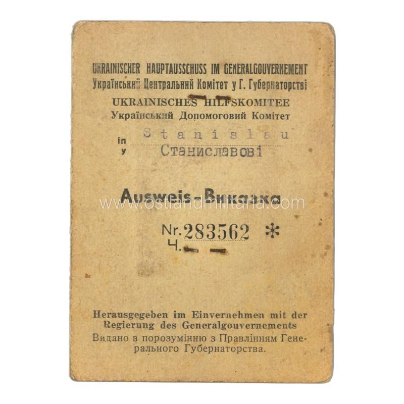 Ukrainian Relief Committee member ID. 1942 Germany 1933–1945